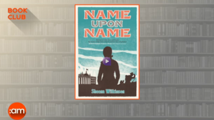 Name upon Name Sheena Wilkinson