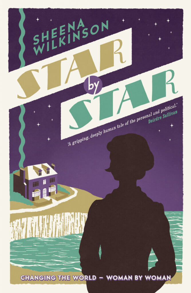 Star by Star Sheena Wilkinson